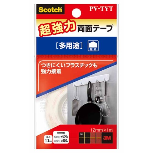 超強力両面多用途 PV‐TYT