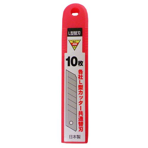 ○カッター替刃 10枚入 LB−10HKN