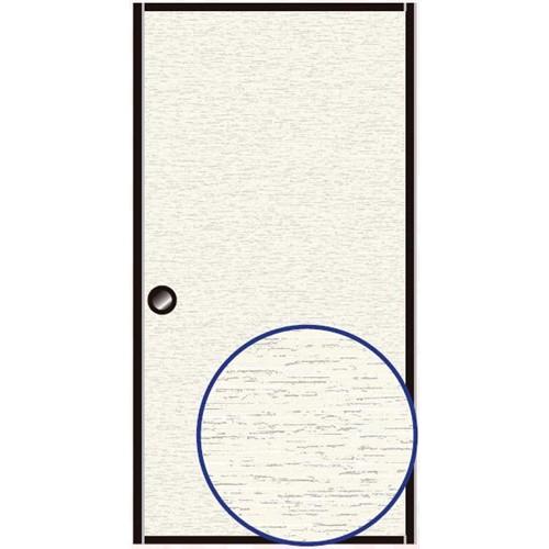 ○アイロンふすま紙「紬」 約95×185cm 2枚入り KH−5004