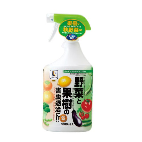 ○野菜と果樹の殺虫スプレー 1000ml