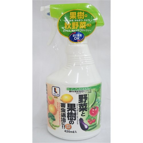 ○野菜と果樹の殺虫スプレー 420ml