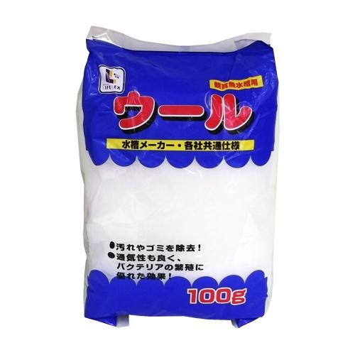 ○観賞魚水槽用ウール100g