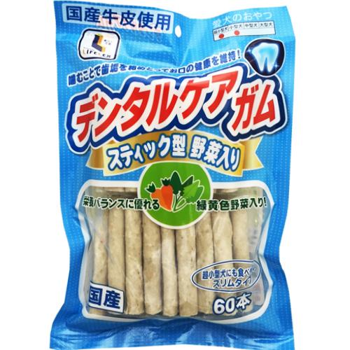 LIFELEX デンタルケアガムスティック型 野菜入り 60本