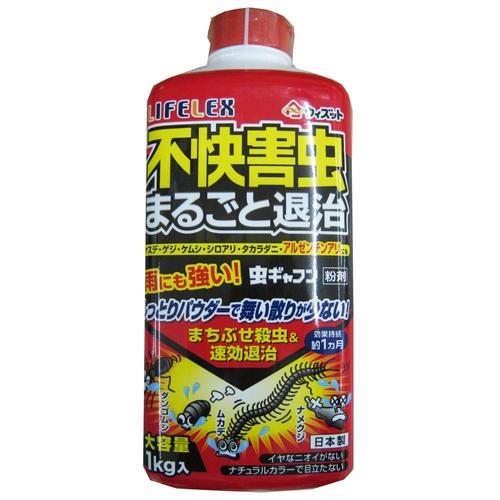 ○虫ギャフン粉剤