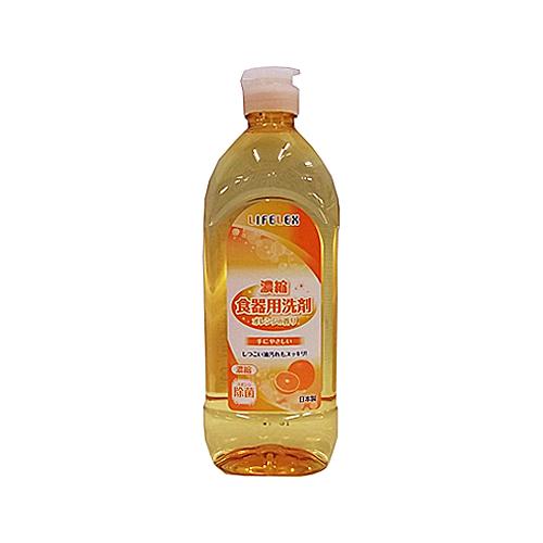 ※※○濃縮食器用洗剤 オレンジの香り 450ml