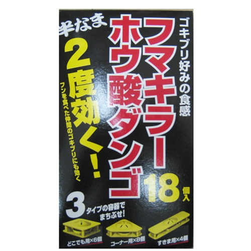 ゴキブリホウ酸ダンゴ 18個入