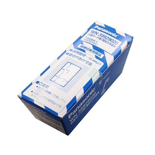 【箱単位商品】パナソニック(Panasonic) 石膏ボード用C型はさみ金具(20枚入り) WN39929020