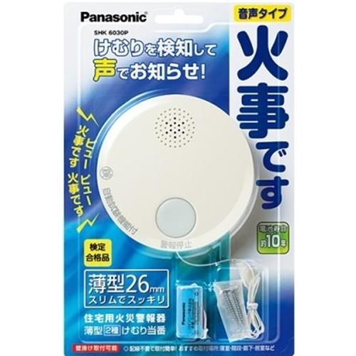 パナソニック(Panasonic) けむり当番 薄型 SHK6030P