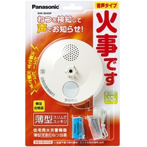 ◇ パナソニック(Panasonic) ねつ当番 薄型 SHK6040P