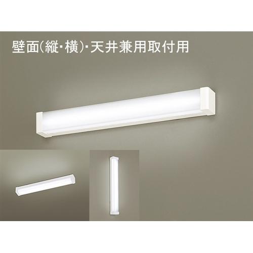 パナソニック(Panasonic) LED多目的灯 HH-LC134N