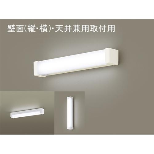 パナソニック(Panasonic) LED多目的灯 HH-LC135N