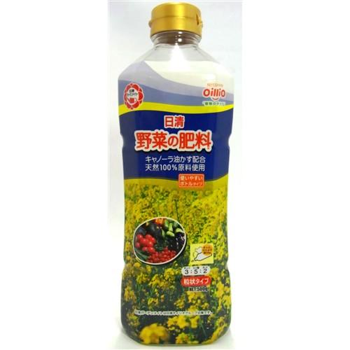 野菜の肥料 ペット 500g