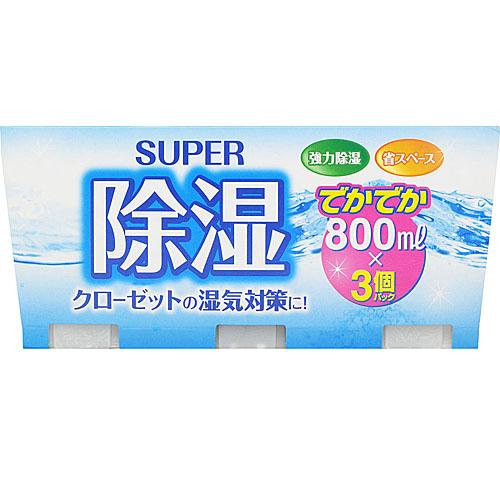 スーパー除湿剤 800ml×3個