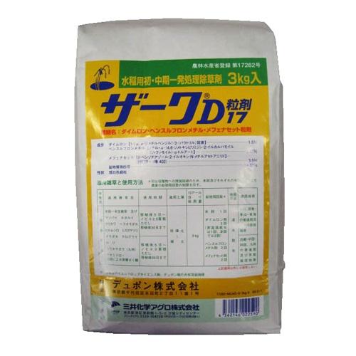 ザークD粒剤17 3kg
