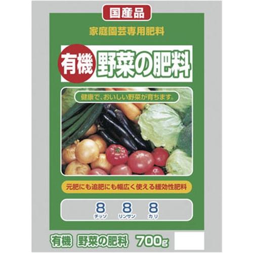 有機野菜の肥料 2kg