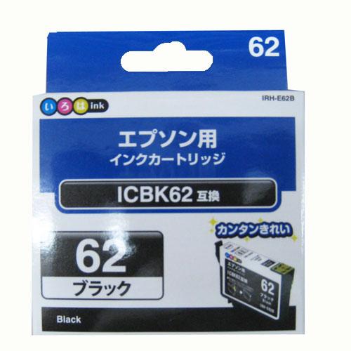 互換インク ブラック IRH−E62B
