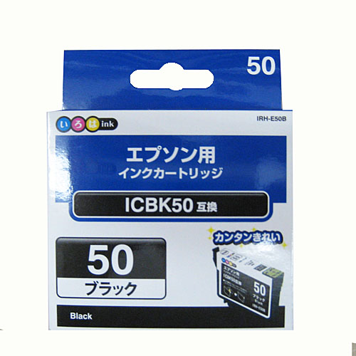 互換インク ブラック IRH−E50B