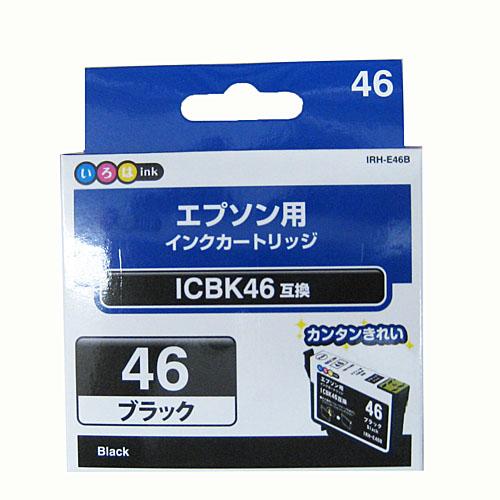 互換インク ブラック IRH−E46B