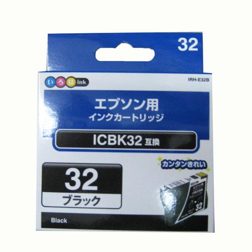 互換インク ブラック IRH−E32B