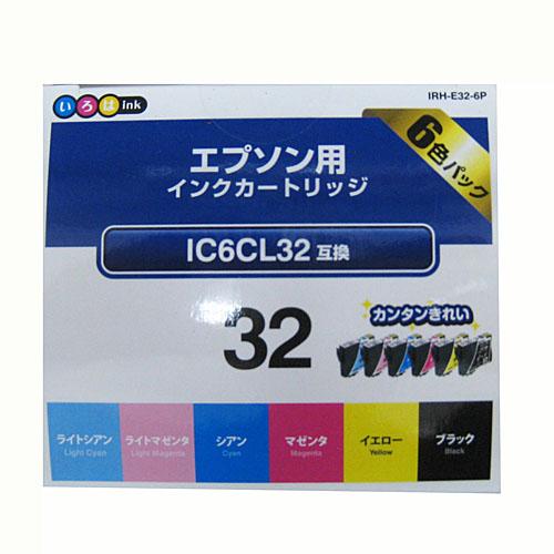 互換インク IRH−E32−6P