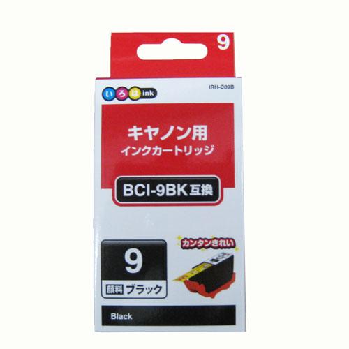 互換インク ブラック IRH−C09B