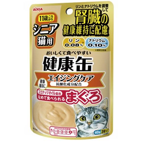 アイシア 健康缶パウチ シニアビタミンEプラス40g