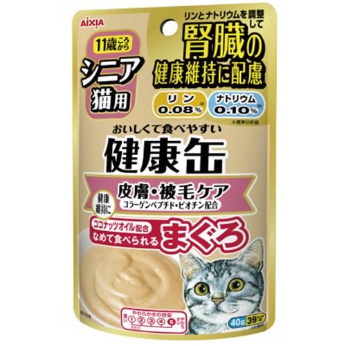 アイシア 健康缶パウチ シニアコラーゲンペプチドプラス40g