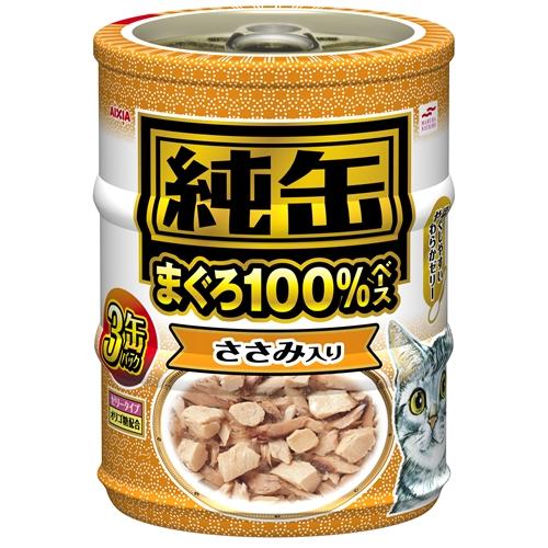 アイシア 純缶ミニ3P ささみ入りまぐろ65g×3缶