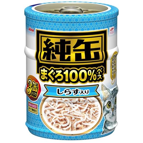 アイシア 純缶ミニ3P しらす入りまぐろ65g×3缶
