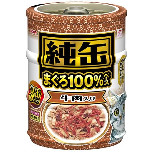 アイシア 純缶ミニ3P 牛肉入りまぐろ65g×3缶