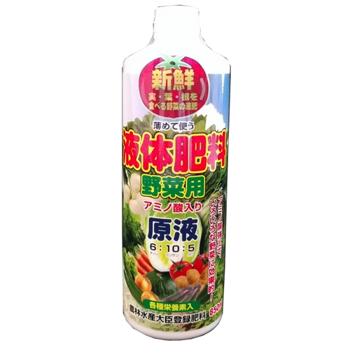 野菜用液体肥料原液850ml
