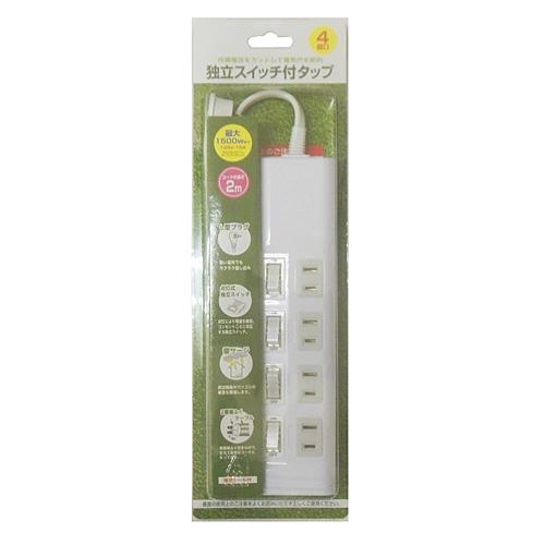 独立スイッチ付タップ 4個口2m TAP08−0137