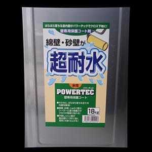 パワーテック 壁面専用保護材 18kg