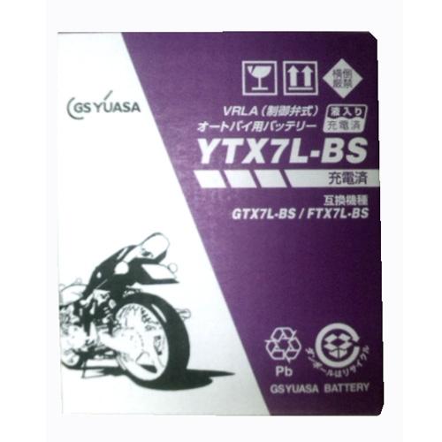 バイク用バッテリー YTX7L−BS−GY−C