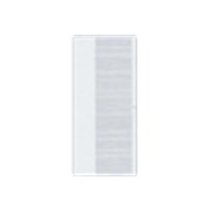 パナソニック(Panasonic) コスモシリーズワイド21 埋込シングルスイッチハンドル(10枚入) WT3001W010