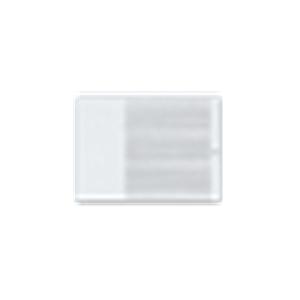 パナソニック(Panasonic) コスモシリーズワイド21 埋込トリプルスイッチハンドル(10枚入) WT3003W010