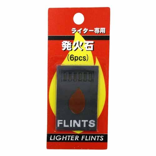 ライター専用発火石 6個入り