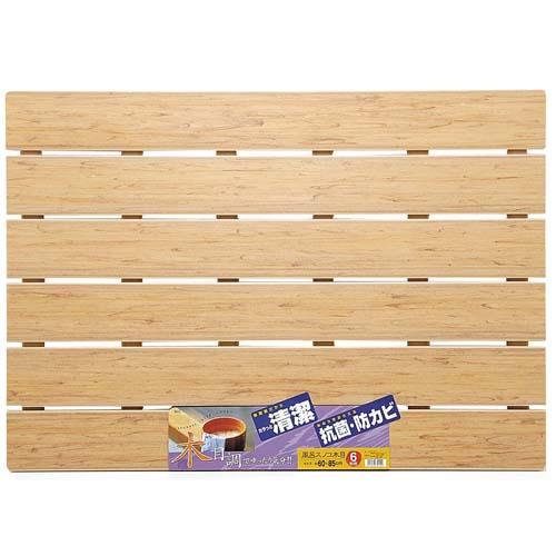 木目すのこ 6枚板