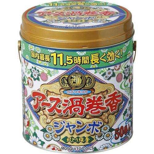 アース渦巻香 50巻缶入