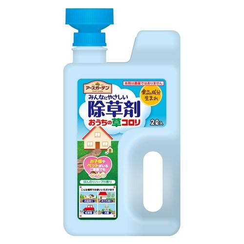 アース製薬(アースガーデン) おうちの草コロリ ジョウロヘッド 2L