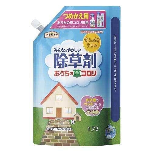 アース製薬(アースガーデン) おうちの草コロリ 詰替 1.7L