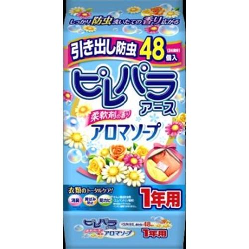 ピレパラアース 引き出し用 柔軟剤の香りアロマソープの香り 48包