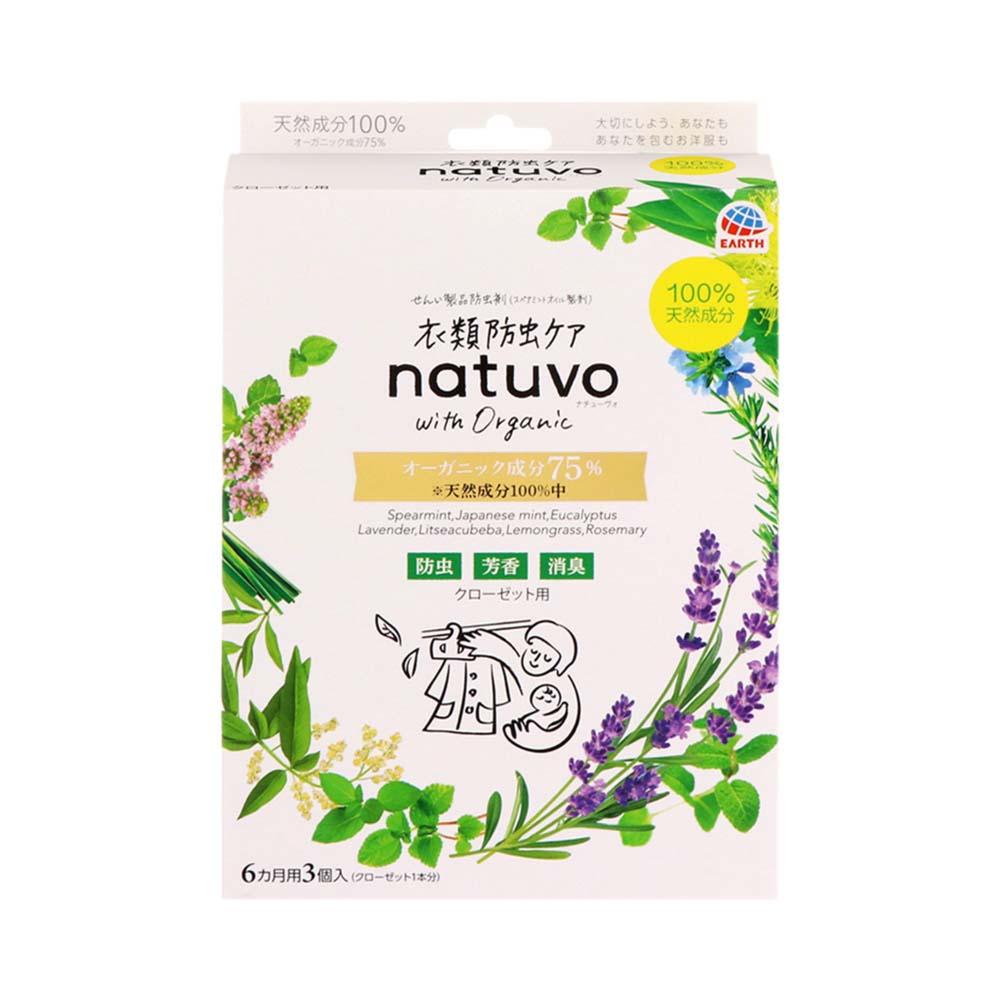 衣類防虫ケア natuvo クローゼット用 6ヶ月用 3個入