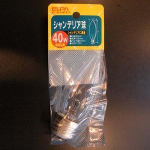 シャンデリア球40W E26 クリア G−61H(C)