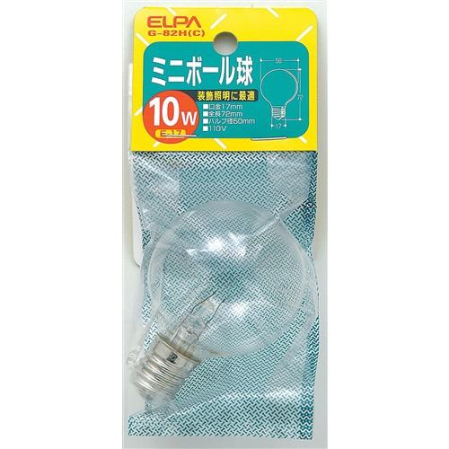 ミニボール球 10W G−82H(C) E17
