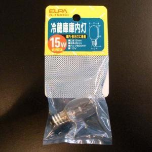 冷蔵庫庫内球 15W G-15H(C) E12