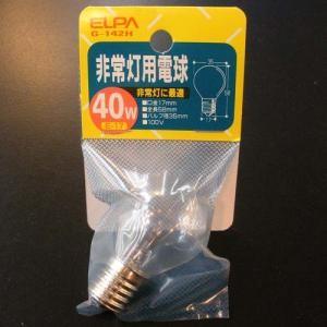 非常灯用電球 G−142H