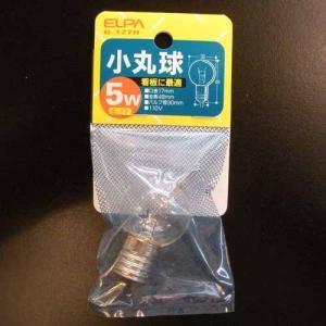 小丸球5W E17 G−127H