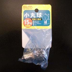 小丸球15W E17 G−1281H