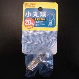 小丸球20W E17 G−1282H